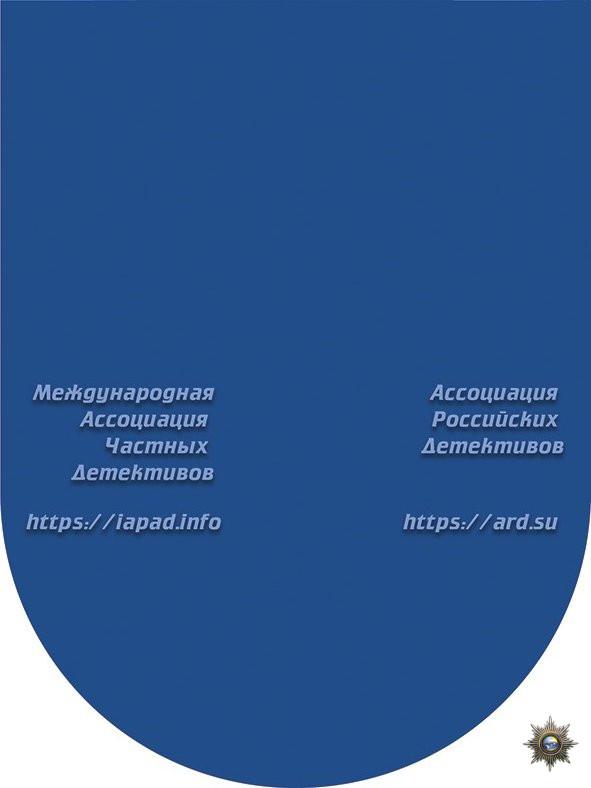 Совещание_детективы (1).jpg