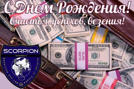 s-dnem-rozhdeniya-2.jpg